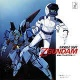 Mobile Suit Zeta Gundam BGM Collection Vol. 3