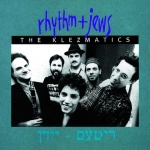 Rhythm and Jews