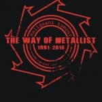 The Way Of Metallist 1991-2016