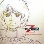 Mobile Suit Zeta Gundam: A New Translation Review