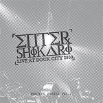 Live At Rock City 2009 (Bootleg Series Vol.2)
